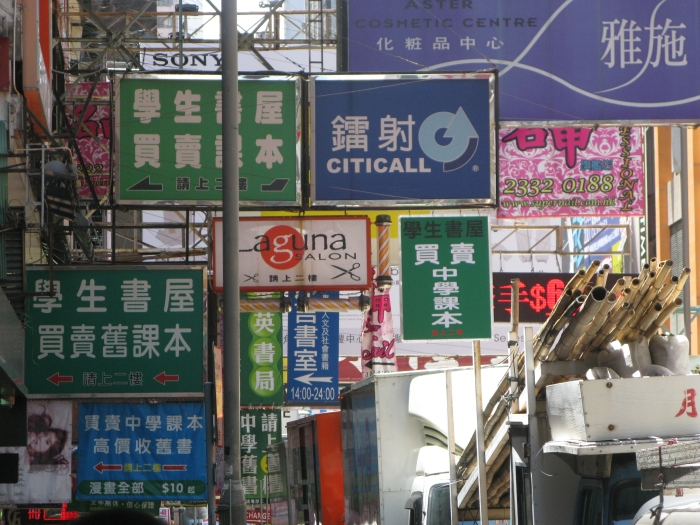 It's not just people jostling for space in Hong Kong: signs are everywhere!