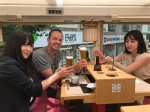 Kyoto bus tour-kampai